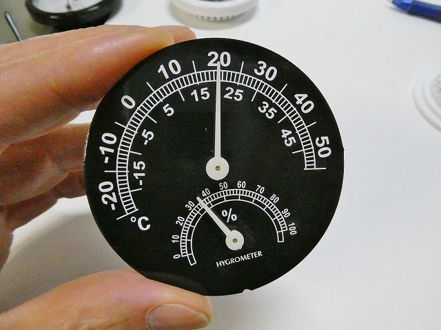 温湿度計の表示部分